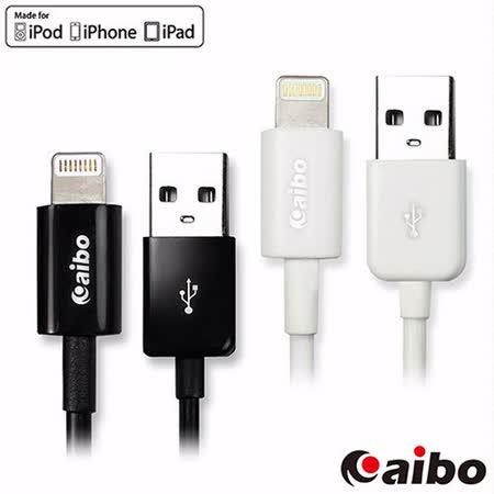 aibo iPhone 5 / iPad mini 專用 原廠認證充電傳輸線