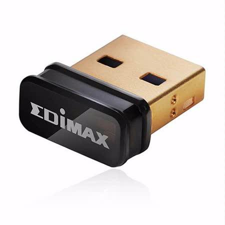 EDIMAX訊舟 EW-7811Un 高效能隱形USB無線網路卡