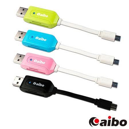 aibo OTG113 多彩帶線OTG傳輸充電/讀卡機 (USB A公+SD/TF讀卡)