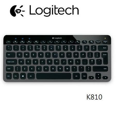 羅技K810無線藍芽鍵盤