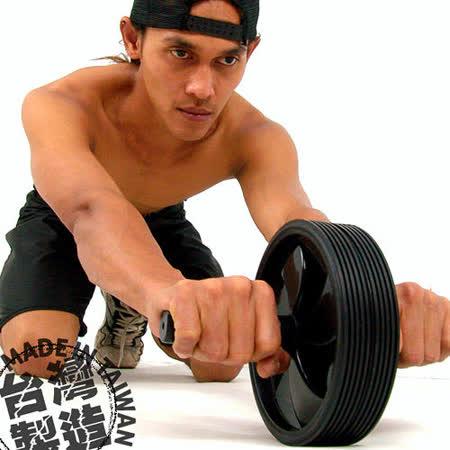 台灣製造Wheel雙輪健美輪 P260-701 健腹輪.緊腹輪.健腹機.健腹器
