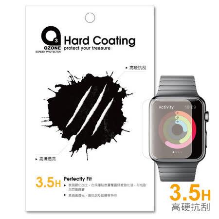 APPLE Watch (42mm)  智慧型手錶 保護貼