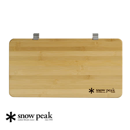 日本 Snow Peak IGT 標準1/2側桌板_CK-153T