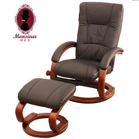 德古拉伯爵半牛皮躺椅+腳凳_黑色