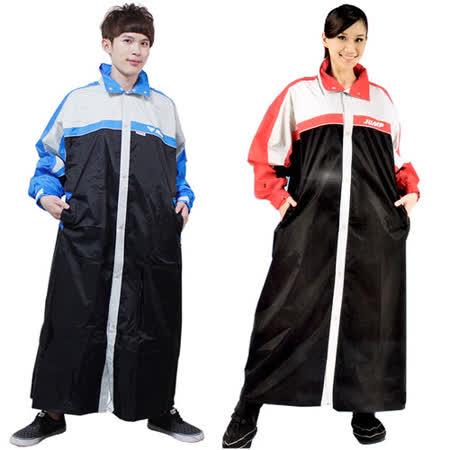 【勸敗】gohappyJUMP 第二代俏麗輕柔前開風雨衣-5XL超大尺寸評價遠 百 企業