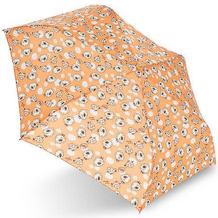 【rainstory】棉花羊(橘)抗UV輕細口紅傘