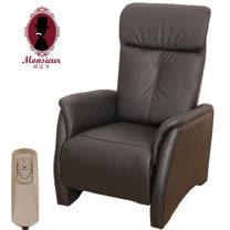 諾曼第公爵半牛皮電動躺椅-黑色