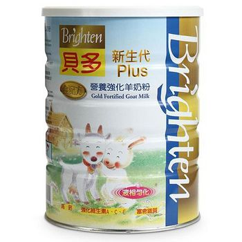 Brighten貝多 代金配方羊奶粉 900g(1罐)