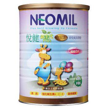 NEOMIL悅健 新生代金配方幼兒成長配方 900g(1罐)