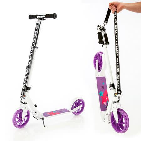 【德國KETTLER】時尚親子滑板車-星空紫