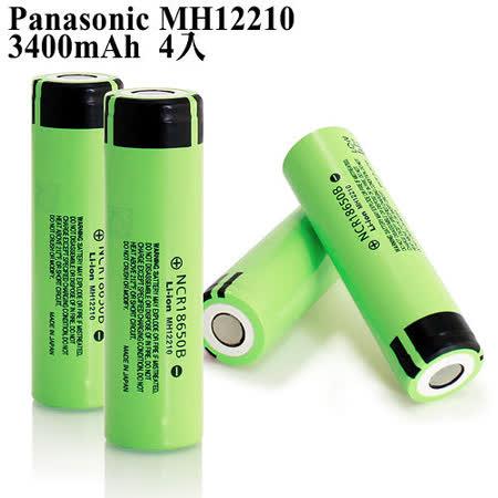 【國際牌 Panasonic】18650日系原廠鋰電池超高3400mAh(4顆入)