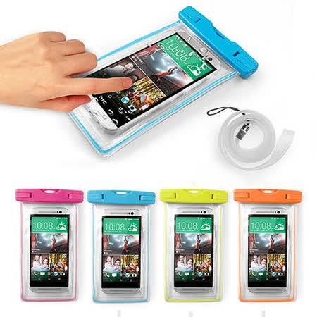 5.7吋通用型 智慧型手機防水保護袋(附頸繩)