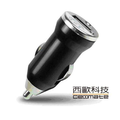 西歐科技 CME~AD02 USB車充 USB隨插即用,快充有效率!