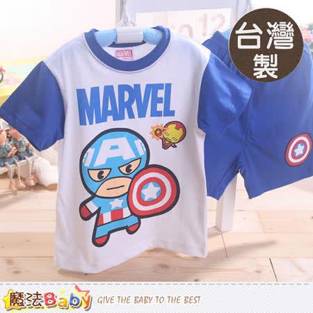 魔法Baby~台灣製復仇者聯盟正版男童純棉短袖套裝 k41132