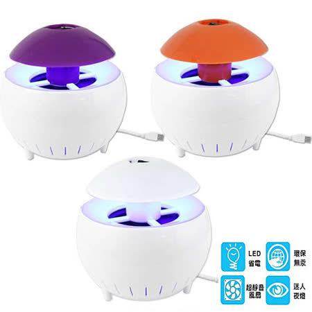 環保光觸媒電子滅蚊燈 USB插頭捕蚊燈
