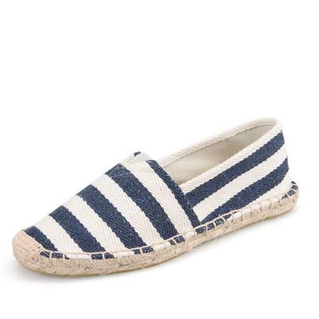 【Maya easy】快樂情侶鞋 35-43號 止滑平底內草編底鞋型 懶人套腳鞋 帆布鞋 休閒鞋 男女鞋-寬藍條紋