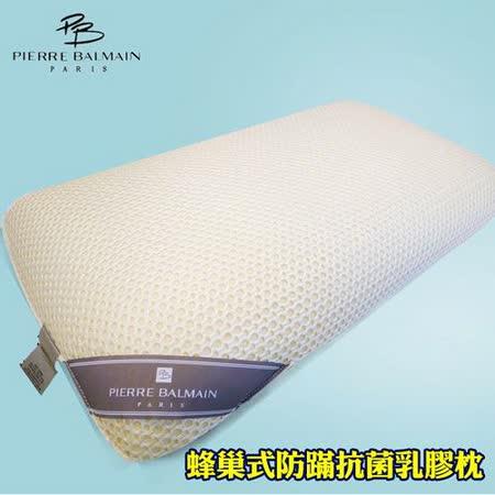 VIVI-ANI-皮爾帕門-蜂巢式3D防蹣抗菌乳膠枕