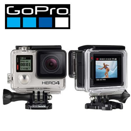 GoPro HERO 4 專業觸控銀色版-衝浪高手極限組(行車紀錄器評價公司貨)-加送micro64G記憶卡+原廠電池+漂浮手把+原廠充電座+衝浪底座+HDMI線