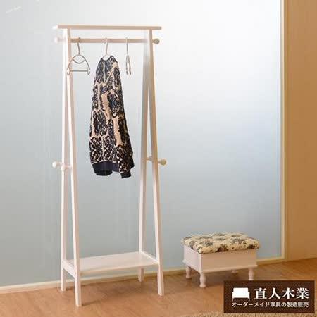 【日本直人木業】 SUNNE簡單生活白色衣架-DIY