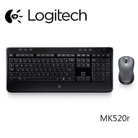羅技MK520r無線滑鼠鍵盤組