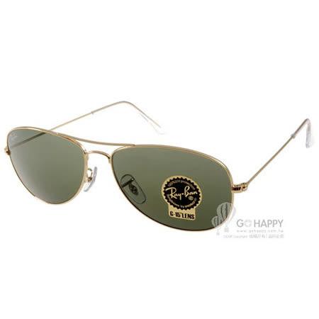 RAY BAN太陽眼鏡 經典飛行款(金) #RB3362 001- 59mm
