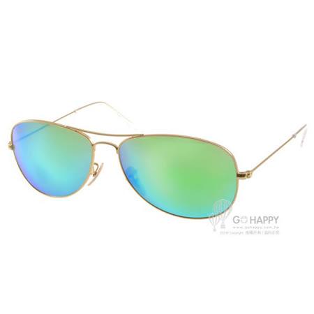 RAY BAN太陽眼鏡 經典飛行款(金-綠) #RB3362 11219- 59mm