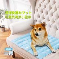 日本SANKi<br>多功能冷凝墊2入