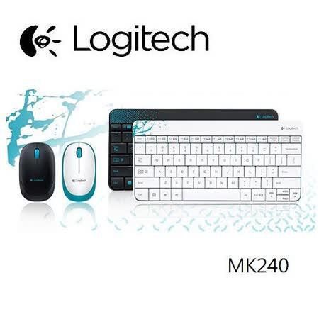 羅技MK240無線滑鼠鍵盤組