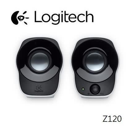 Logitech 羅技 Z120 2.0聲道 立體聲音箱