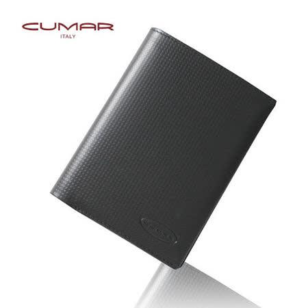 CUMAR極簡牛皮菱格壓紋(直立式三層短夾)0496-C1201