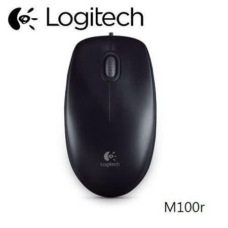 羅技M100r有線滑鼠