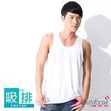 【BeautyFocus】台灣製涼爽舒適吸濕排汗背心-7035