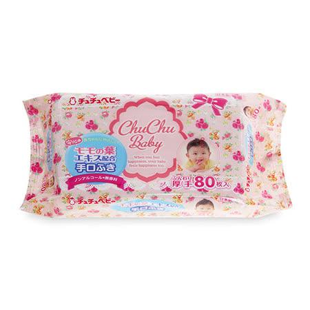 chuchu啾啾 嬰兒手口溼巾-80枚