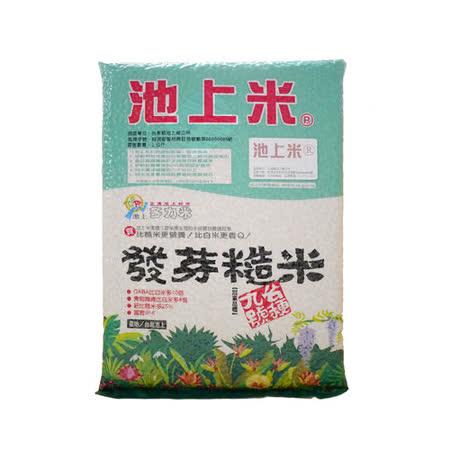 池上發芽糙米1公斤
