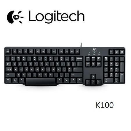 羅技K100經典鍵盤