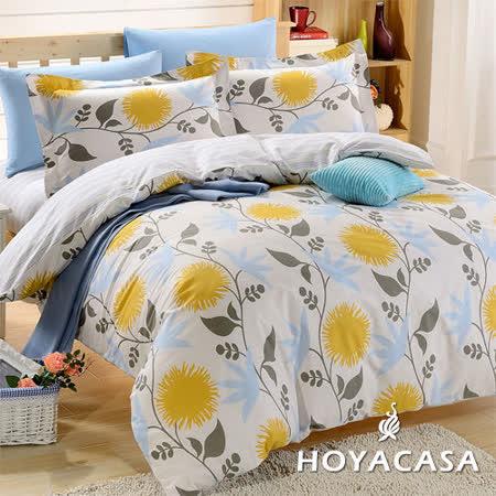 《HOYACASA 素雅風情》雙人四件式純棉兩用被床包組(天絲入棉30%)