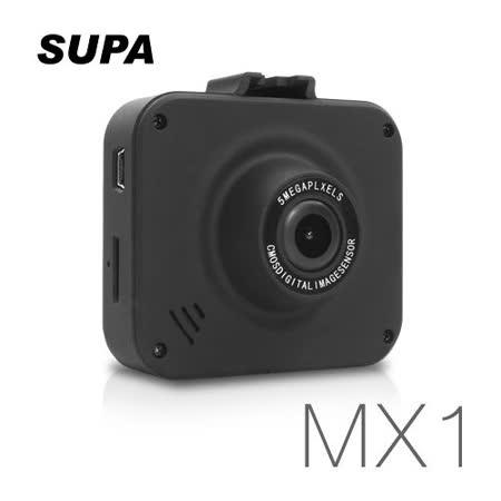 速霸 MX1 大行車紀錄器 測速 推薦廣角120度 Full HD高畫質 行車記錄器(送16G TF卡)