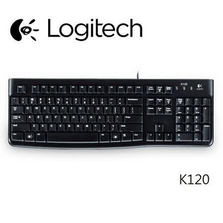 羅技K120有線鍵盤
