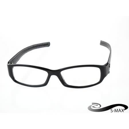 送眼鏡盒【S-MAX專業代理品牌】澤本村木箸 皮革腳 抗UV400 平光眼鏡 日本街頭流行 贈送眼鏡盒