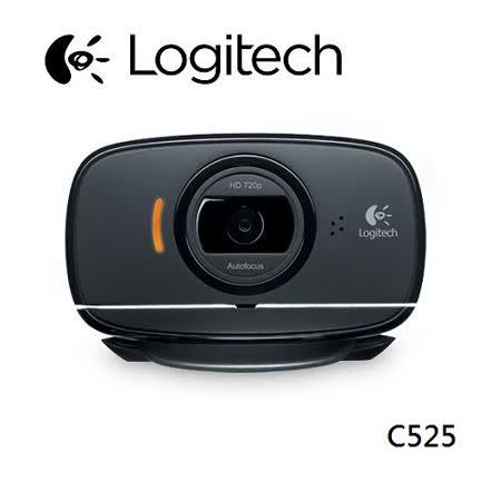 羅技C525 HD網路攝影機