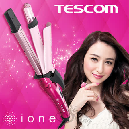 TESCOM 負離子直捲兩用溫控整髮器
