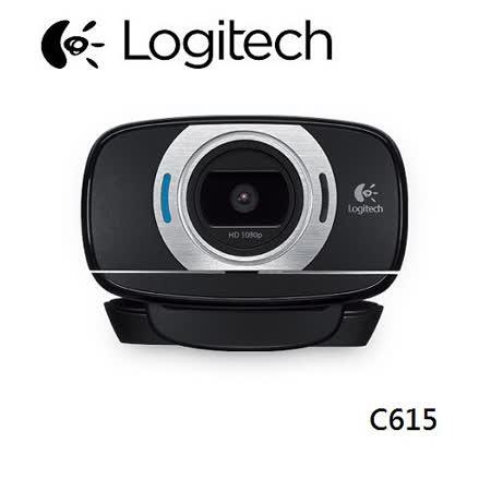 羅技C615 Webcam網路攝影機