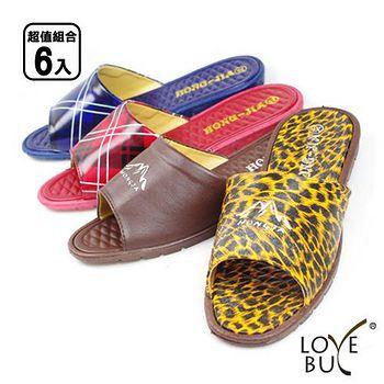 Love Buy 室內防水止滑拖鞋 6雙入
