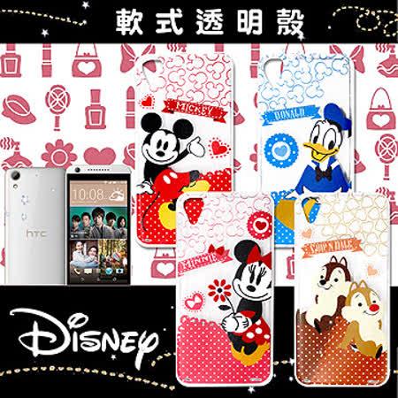 迪士尼授權正版 HTC Desire 626 D626X 休閒點點透明軟式保護套 手機殼 (經典組)