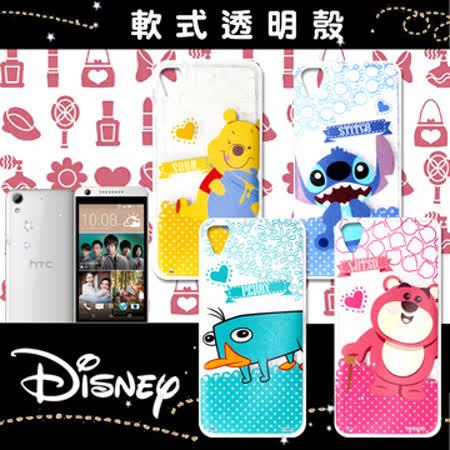 迪士尼授權正版 HTC Desire 626 休閒點點透明軟式保護套 手機殼 (新秀組)