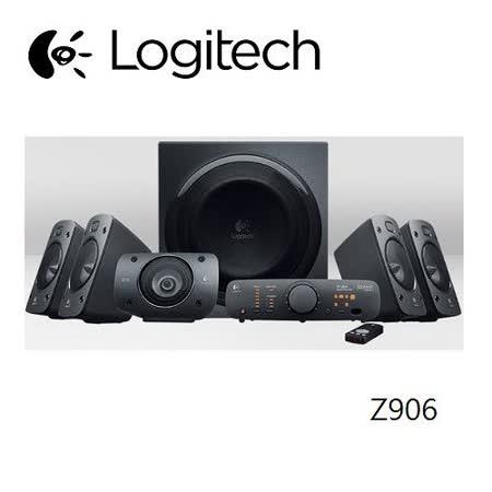 羅技Z906  5.1聲道家庭劇院喇叭