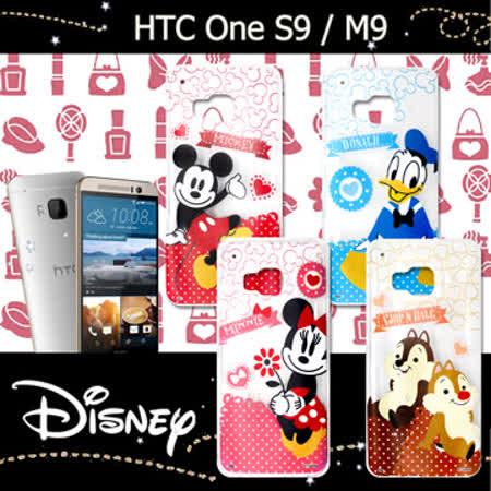 迪士尼授權正版 HTC One S9/M9  休閒點點透明軟式保護套 手機殼 (經典組)