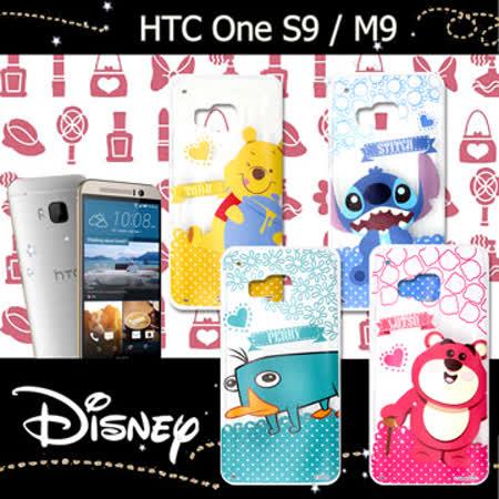 迪士尼授權正版 HTC One S9/M9 休閒點點透明軟式保護套 手機殼 (新秀組)