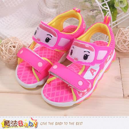 魔法Baby~ 台灣製POLI授權正版兒童閃燈涼鞋 sa51223