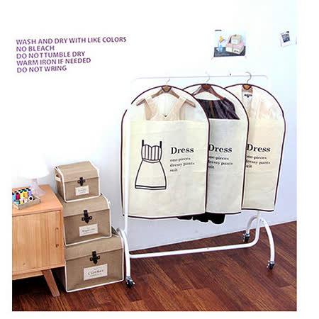 【收納職人】韓系手繪感衣服防塵袋收納袋(洋裝)